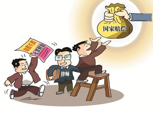 国家赔偿标准最新多少钱一天?国家赔偿金额如何计算出来?