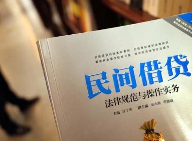 郑爽诉张恒案二审 张恒提供新证据 民间借贷纠纷解决流程怎么走?