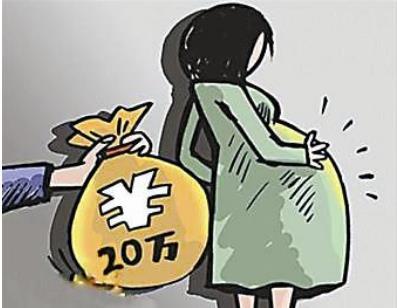 中央政法委批郑爽代孕弃养 代孕在我国合法吗?