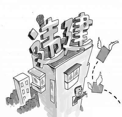 违章建筑包括哪些?违章建筑拆除程序是怎样的?