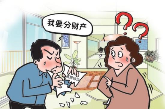 净身出户协议有效吗?净身出户反悔怎么办?