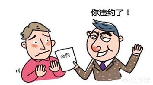 如何区分合同甲方和乙方?合同甲方违约怎么赔偿?