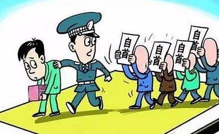 如实供述包括哪些情形?如实供述可以减轻处罚吗?