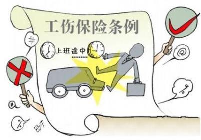 参加公司年夜饭遇车祸被认定工伤 认定工伤后有哪些赔偿?
