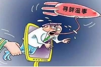 警方通报大V诋毁戍边英雄:刑拘 寻衅滋事罪拘留多少天?