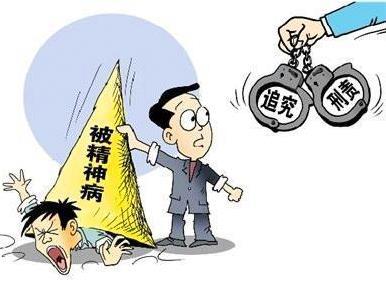 警方通报上海迪士尼游客殴打演员 精神病人打人如何处理?
