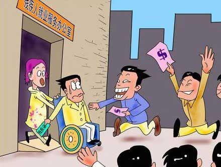 政府促进残疾人就业的措施有哪些?残疾人就业能享受哪些国家政策?