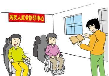残疾人就业的福利性单位有哪些类型?残疾人就业福利单位资格如何申请?