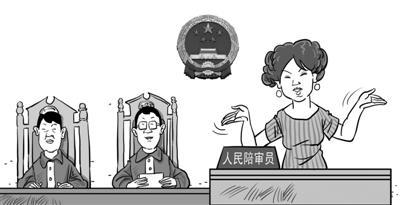 担任人民陪审员在品行上有什么要求?失信被执行人能当陪审员吗?
