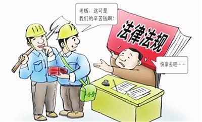 恶意欠薪罪的立案标准是什么?恶意欠薪罪的量刑标准是怎样的?