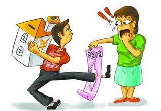 事实婚姻可以办离婚吗?事实婚姻怎么离婚?