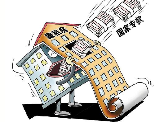 廉租房可以住多久?廉租房住满五年后归个人吗?