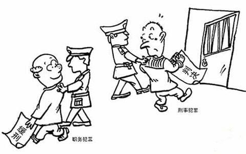 缓刑期间可以去外地吗?缓刑期间又犯新罪怎么处罚?