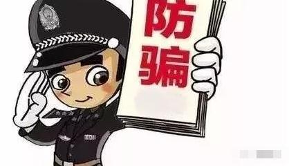 正在看小猪佩奇被抓 涉嫌诈骗拘留多久被判刑?