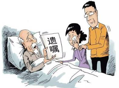 港媒:吴孟达遗产现任妻子独占一半 我国遗产分配的顺序是怎么规定的?
