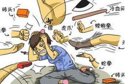 中国教师在英国遭4人围殴 在我国被殴打怎么追究刑责?