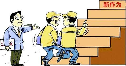 被派遣劳动者可以加入工会吗?被派遣劳动者参加或组织工会的权利如何实现?