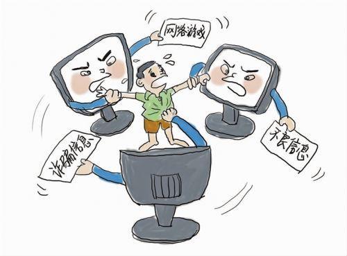 针对未成年人上网有哪些特殊保护?如何预防未成年人沉迷网络?