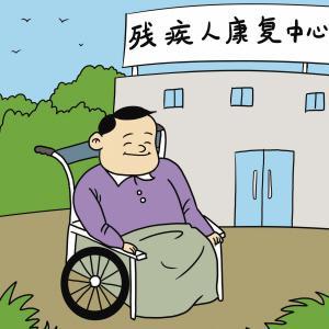 残疾人的医疗救助、教育救助、住房救助、就业救助措施有哪些?