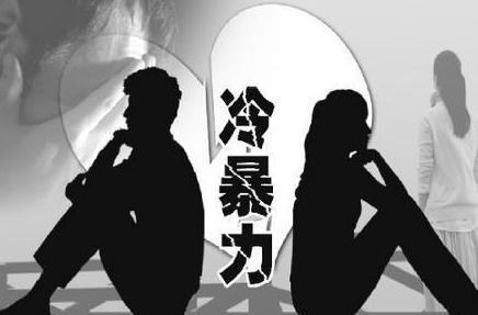 曝福原爱19年就有离婚打算 长期受言语暴力能离婚吗?
