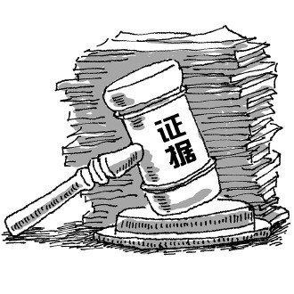 证据的种类有哪些?如何向法院提交证据?