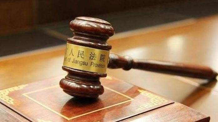 中国审判流程信息公开网作用有哪些?不能公布的案件有?