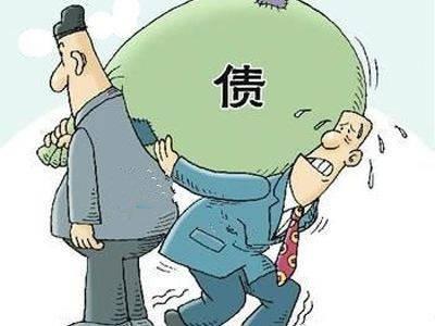 什么是不良债权?不良债权怎么处置?