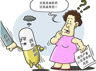 律师谈郭美美再次被抓 减肥食品中违法添加违禁药物成分怎么判刑?