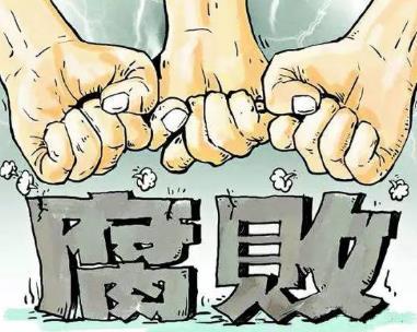 江西发改委原副主任周光华被双开 受贿罪情节严重怎么判?