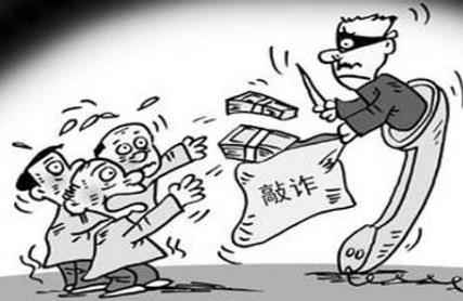 游客挖竹笋遭村民索赔1根1万 敲诈勒索罪怎么判?
