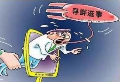 网民侮辱南京大屠杀死难者被刑拘 涉嫌寻衅滋事罪刑事拘留如何处理?