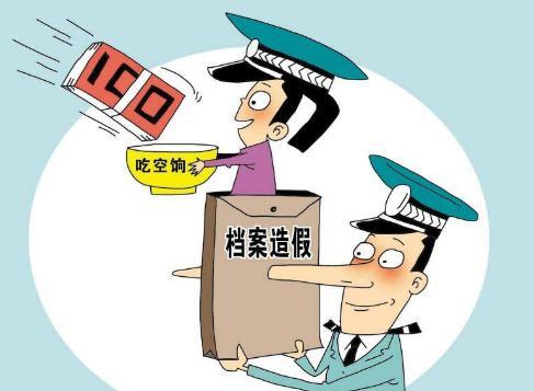 档案年龄要是错了能改吗?2021档案年龄大身份证年龄小能退休吗?