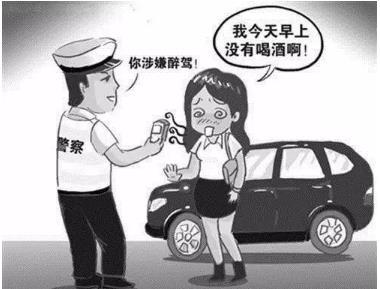 2021年隔夜酒驾怎么处理?隔夜酒驾多久可以开车?