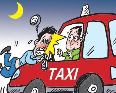 贵阳的哥殴打女乘客 出租车司机殴打乘客处罚是怎样的?