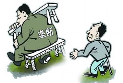 扬子江药业实施垄断协议被罚7.64亿 实施垄断协议如何处罚?