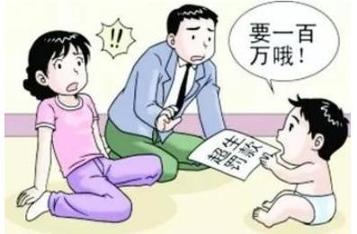 前妻生二孩 男子时隔9年收超生通知 二胎超生认定规定是怎样的?