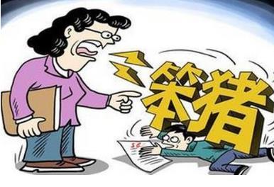 女老师持扫把抽打多名学生 老师打学生犯法吗?