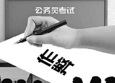 湖南省考83人作弊被通报 公务员考试作弊怎么处罚?