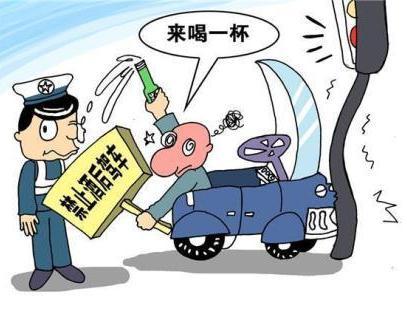 2021法定轻微醉驾情形有哪些?轻微醉驾怎么判罚?