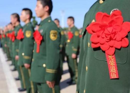 2021法定军人抚恤金发放标准是怎样的?