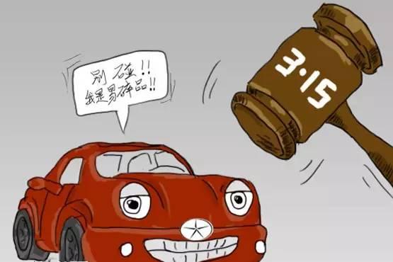 汽车维权怎么那么难?汽车出现故障应该怎样去维权