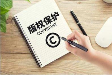 2021年著作权民事纠纷案件怎么处理?最新著作权纠纷案件司法解释