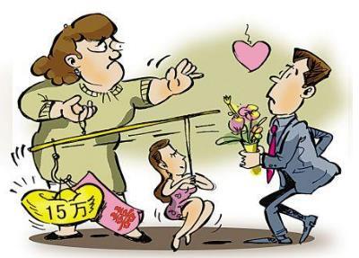 官方回应女孩两次被母亲卖掉后自杀 买卖婚姻如何处理?