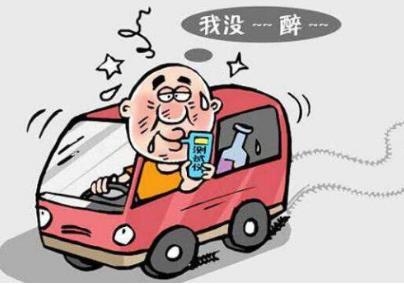 2021年酒驾醉驾处罚标准是什么?酒驾醉驾标准酒精含量是多少?
