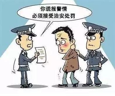 派出所可以决定行政拘留?2021行政拘留多少天由谁定?
