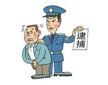 刑事拘留一般多少天可以放出来?刑事拘留37天后会怎么处理?