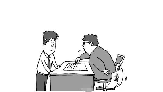 2021员工离职后不签同业竞争相关协议可以?