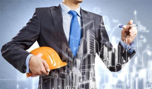 建筑资质分为几个等级?建筑资质证书申请流程是什么?