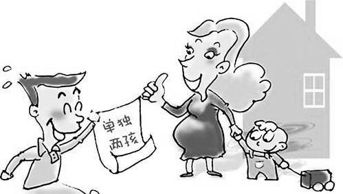 生育服务证有什么用?生育服务证办理要什么条件?