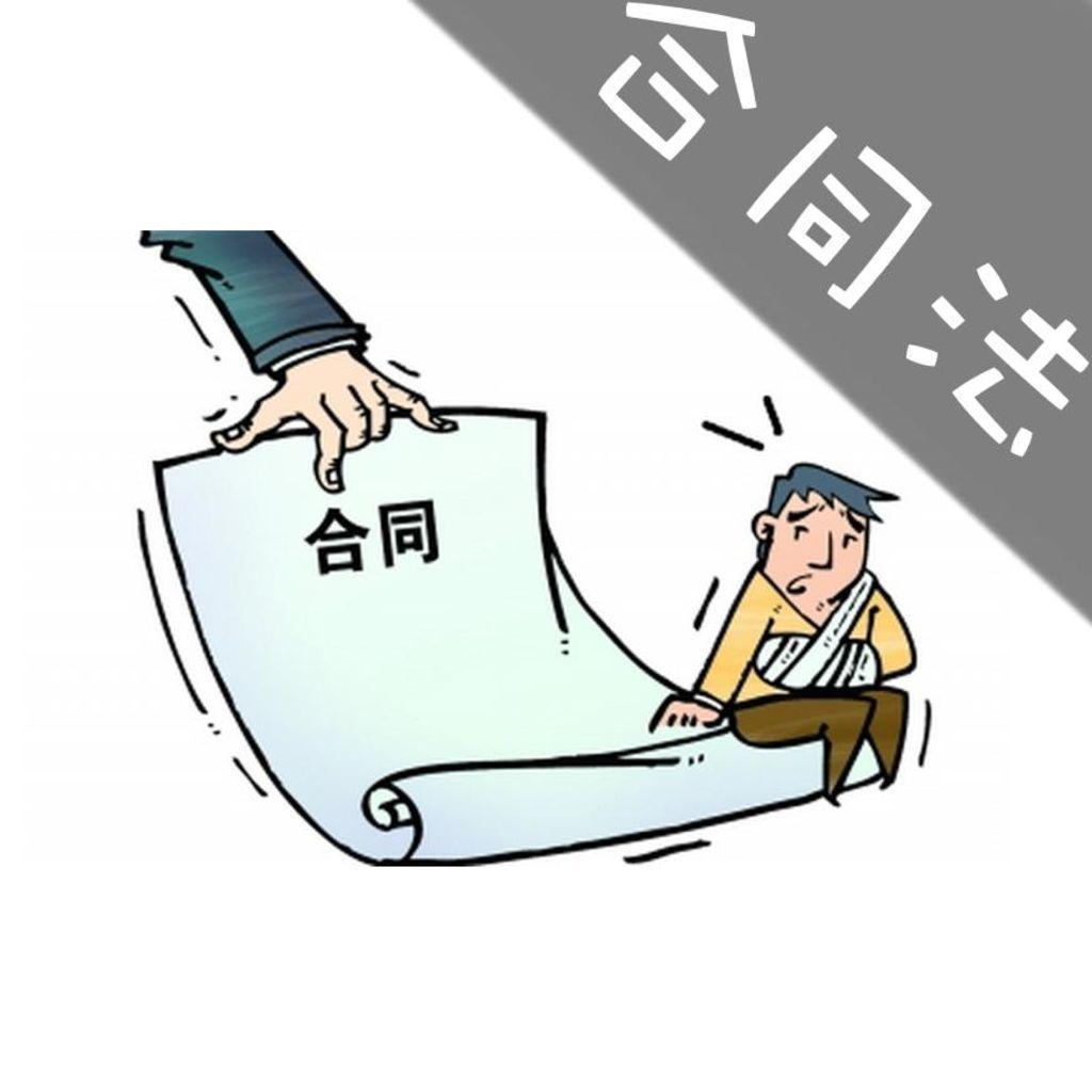 合同违约怎么起诉?合同违约赔偿标准是什么?
